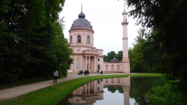Schlossgarten Schwetzingen Moschee